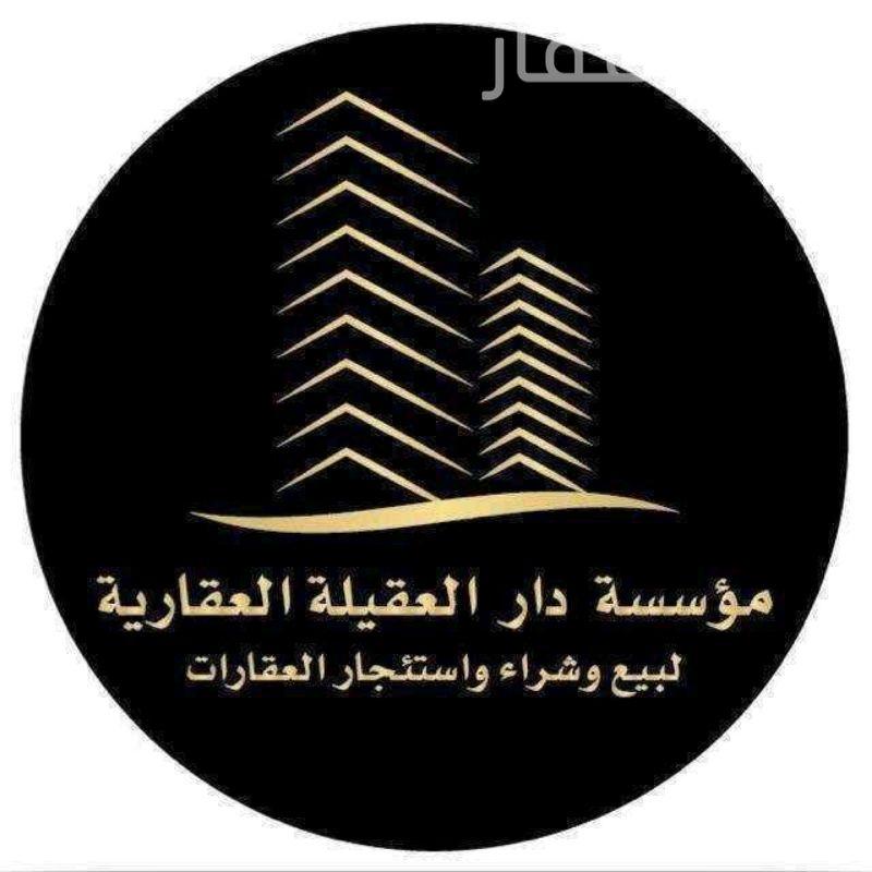شقة للإيجار فى حي جنوب الدوحة 0