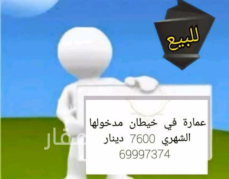 عمارة للبيع فى شارع ابراهيم حسين المعرفي ، مدينة الكويت 0