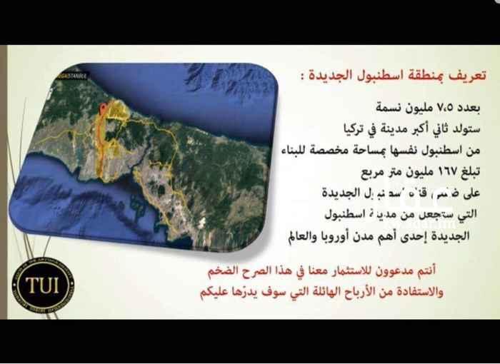 ارض للبيع فى شارع محمد بن حقان, مدينة الكويت 2