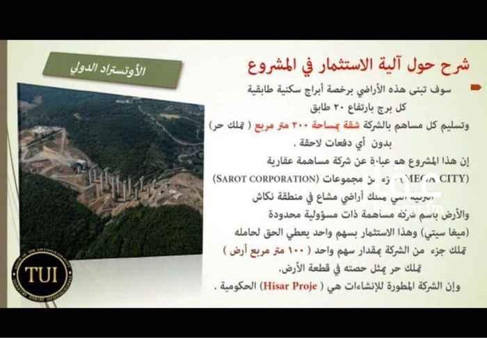 ارض للبيع فى شارع محمد بن حقان, مدينة الكويت 21