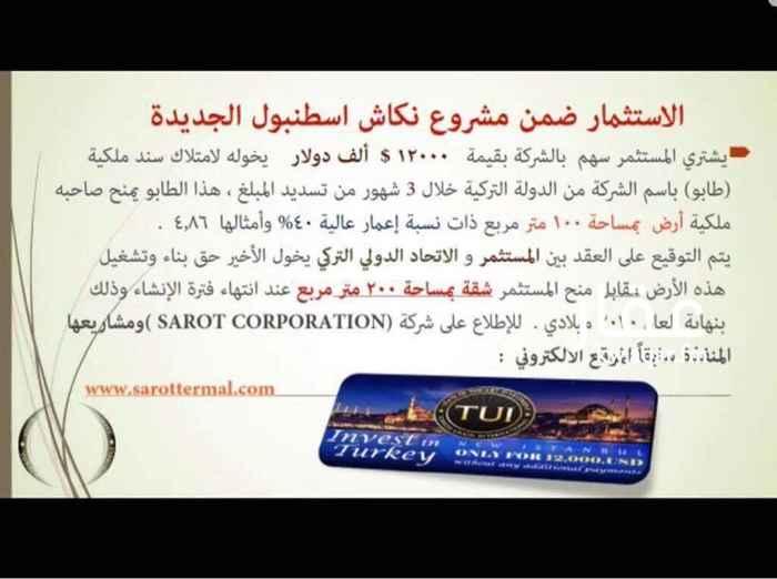 ارض للبيع فى شارع محمد بن حقان, مدينة الكويت 4