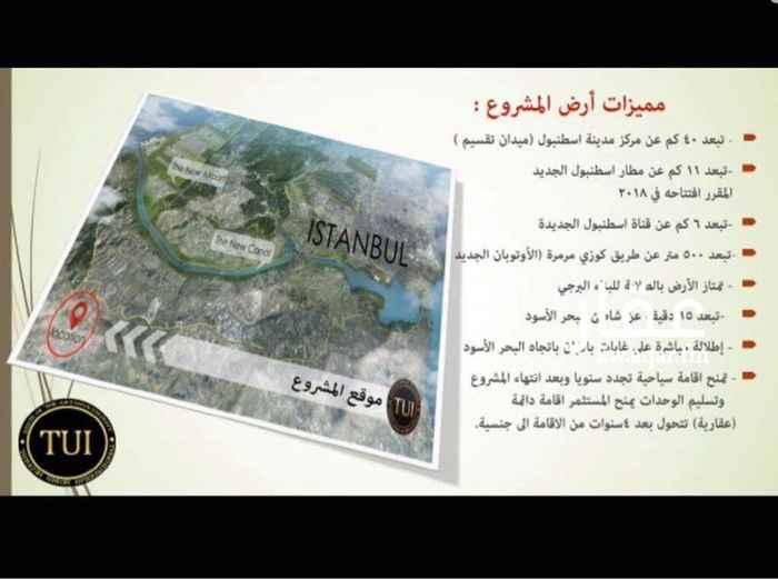 ارض للبيع فى شارع محمد بن حقان, مدينة الكويت 41