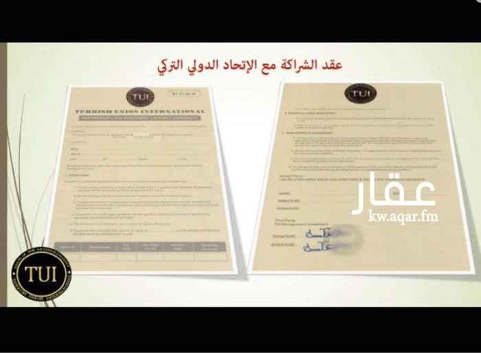 ارض للبيع فى شارع محمد بن حقان, مدينة الكويت 61