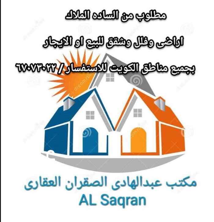 بيت للبيع فى شارع علي عبدالوهاب المطوع 0