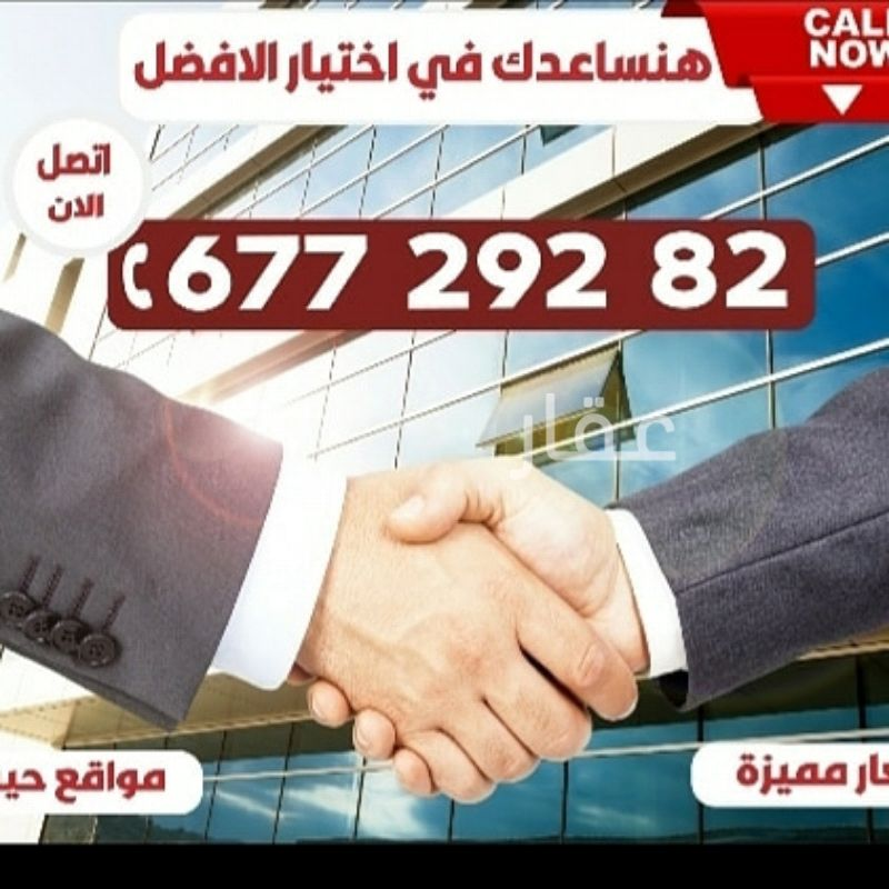 محل للإيجار فى برج التجارية ، حي المرقاب ، مدينة الكويت 0