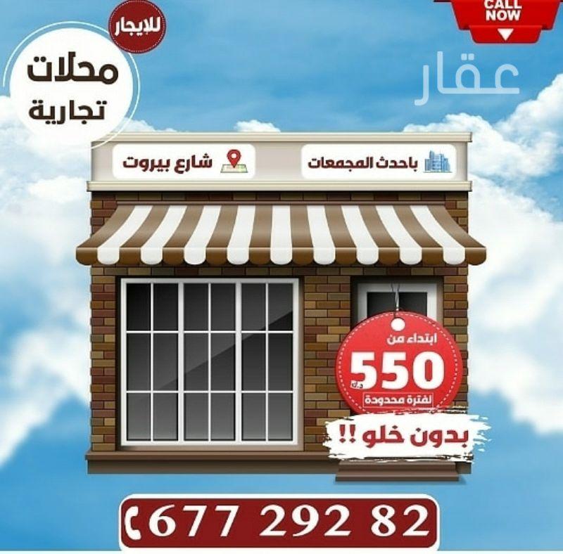 محل للإيجار فى شارع 31 ، ضاحية عبدالله السالم 0