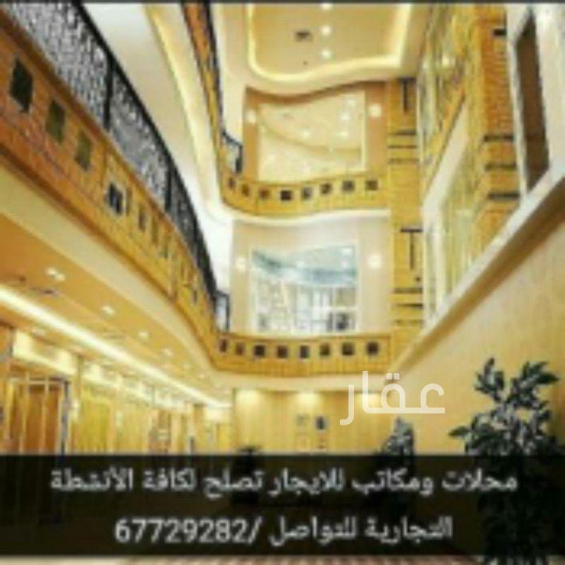ارض للإيجار فى حي المرقاب ، مدينة الكويت 0