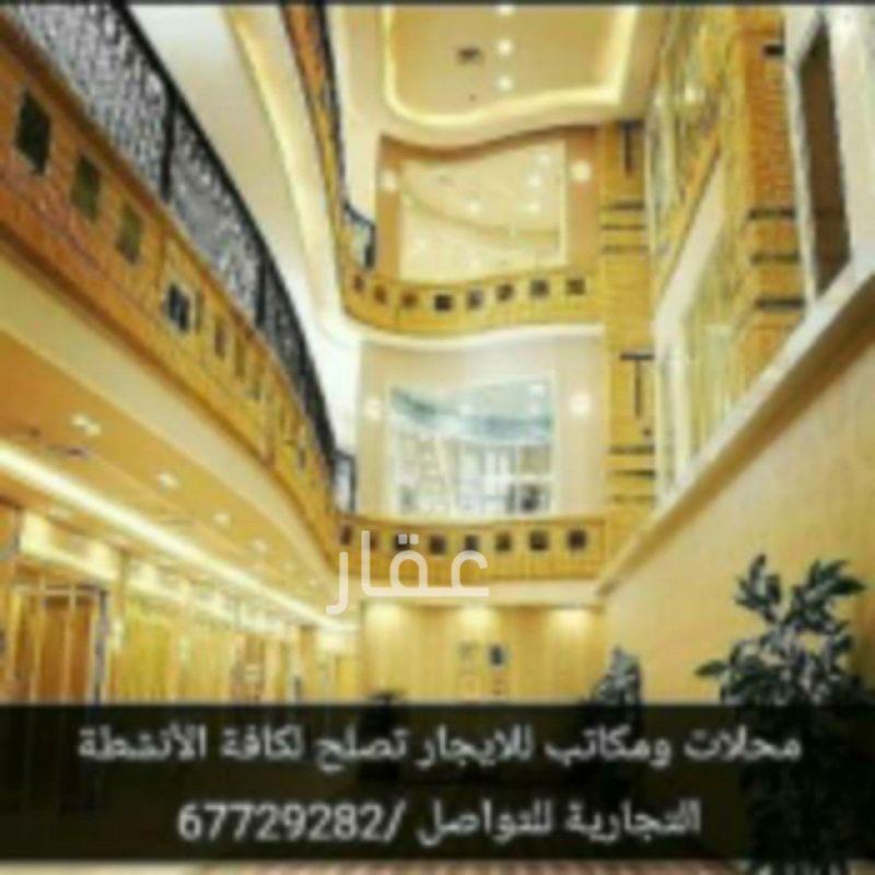 عمارة للإيجار فى حديقة الشهيد ، حي حدائق السور ، مدينة الكويت 0