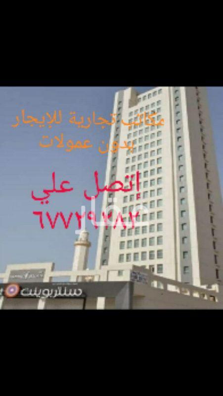 محل للإيجار فى حديقة الشهيد ، حي حدائق السور ، مدينة الكويت 01