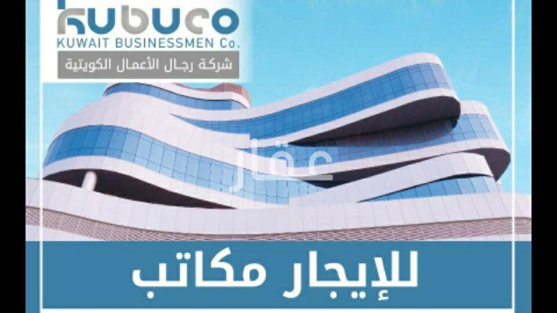 محل للإيجار فى حديقة الشهيد ، حي حدائق السور ، مدينة الكويت 2
