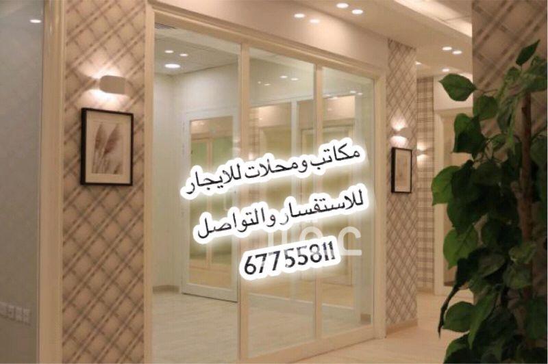 دور للإيجار فى حي المرقاب ، مدينة الكويت 2