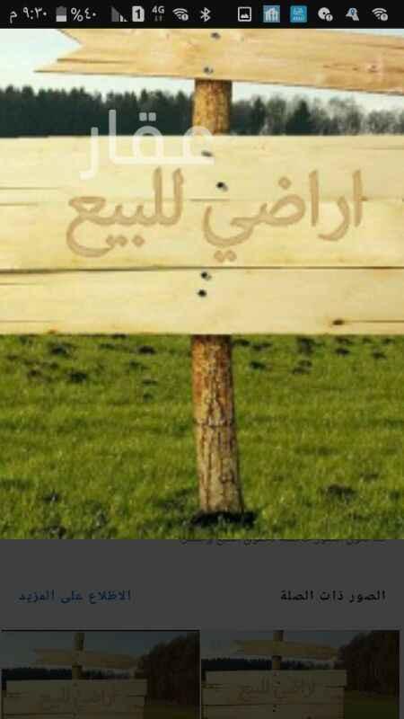 ارض للبيع فى شارع جمال عبد الناصر 0