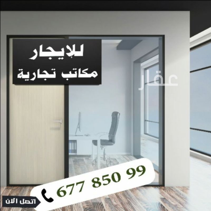 محل للبيع فى مجمع الملا ، شارع عبدالله المبارك ، حي قبلة ، مدينة الكويت 0