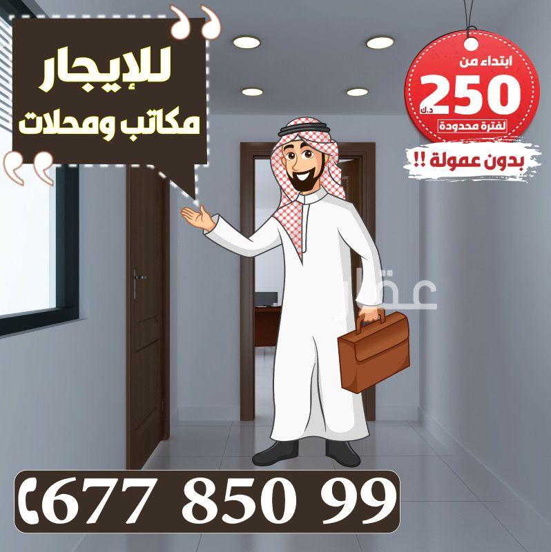 محل للإيجار فى شارع جمال عبد الناصر 0