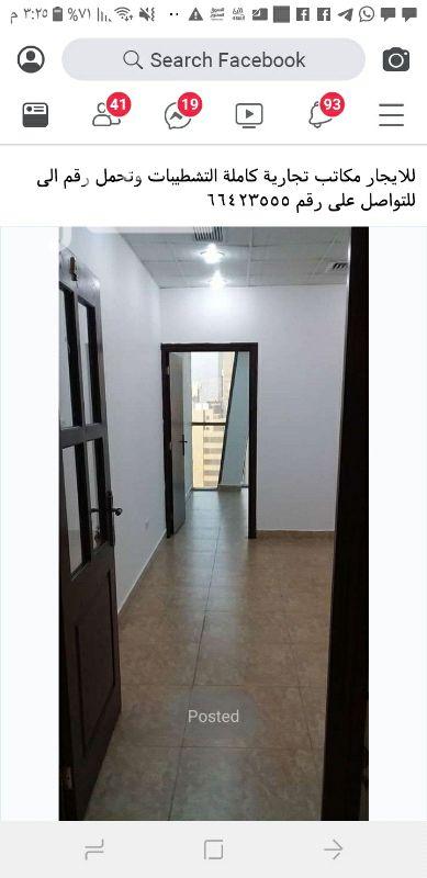 محل للإيجار فى مجمع الملا ، شارع عبدالله المبارك ، حي قبلة ، مدينة الكويت 0