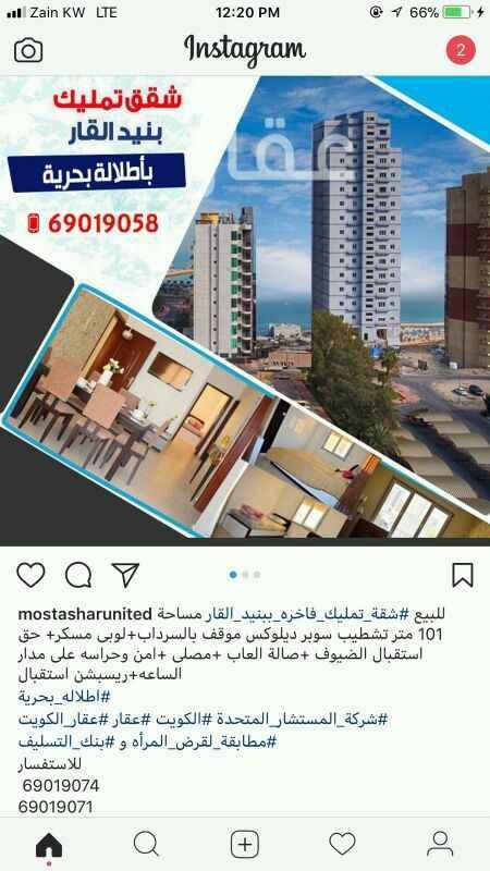 شقة للبيع فى شارع زيد الكاظمي ، مدينة الكويت 01