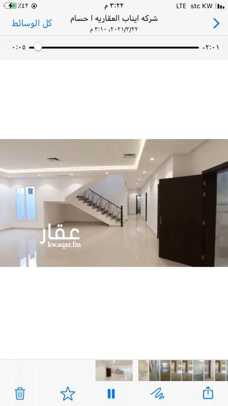فيلا للإيجار فى شارع المثنى, مدينة الكويت 2