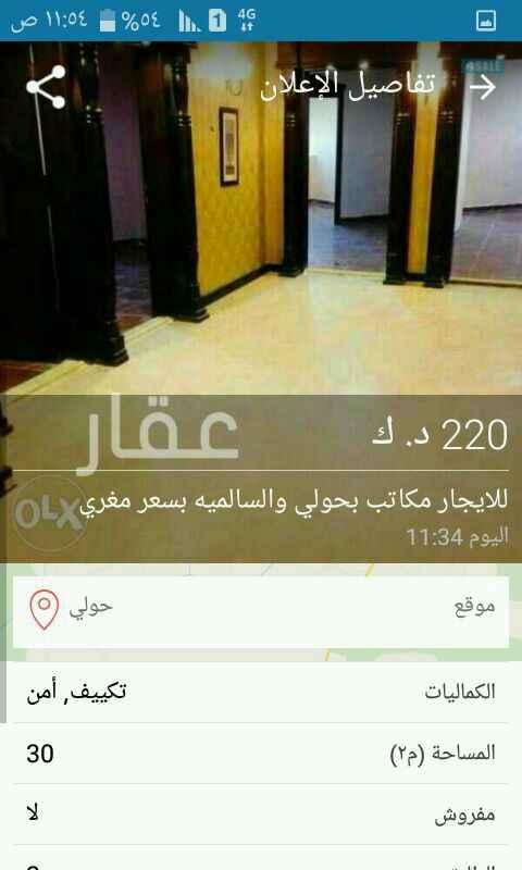 محل للإيجار فى برج التجارية ØŒ حي المرقاب ØŒ مدينة الكويت 0