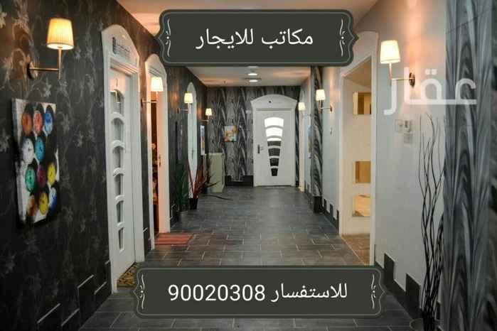 محل للإيجار فى أبراج المهنا 4ب ، شارع سالم المبارك جادة 3 ، السالمية 0