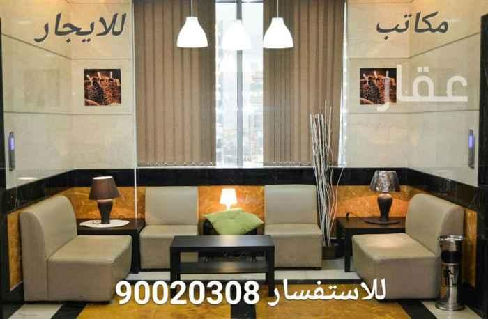 محل للإيجار فى أبراج المهنا 4ب ، شارع سالم المبارك جادة 3 ، السالمية 2