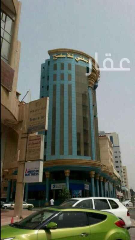 محل للإيجار فى أبراج المهنا 4ب ، شارع سالم المبارك جادة 3 ، السالمية 21