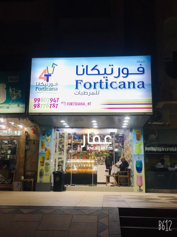 محل للبيع فى شارع Al Blajat Street, السالمية 0