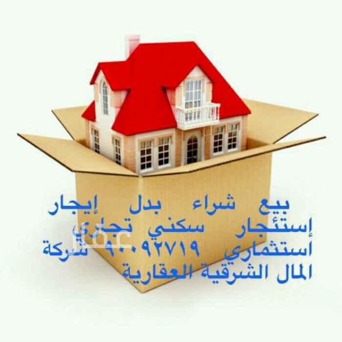 عمارة للبيع فى دولة الكويت 0