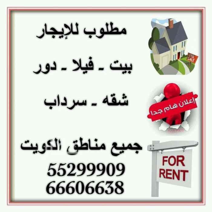 عمارة للبيع فى دولة الكويت 01