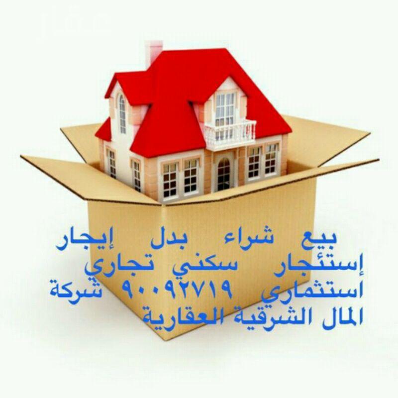 ارض للبيع فى 15-17 شارع, قطعة 3, عبدالله المبارك الصباح 0
