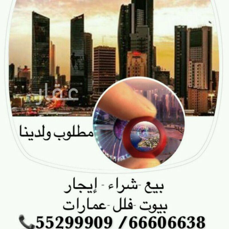 فيلا للبيع فى شارع, مدينة الكويت 01