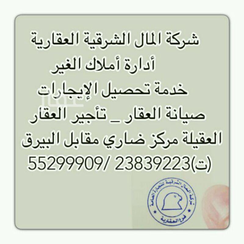 فيلا للبيع فى شارع, مدينة الكويت 2