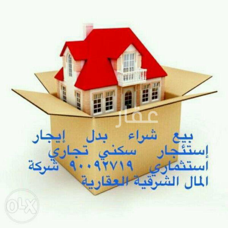 عمارة للبيع فى شارع, قطعة 11, مدينة الكويت 0