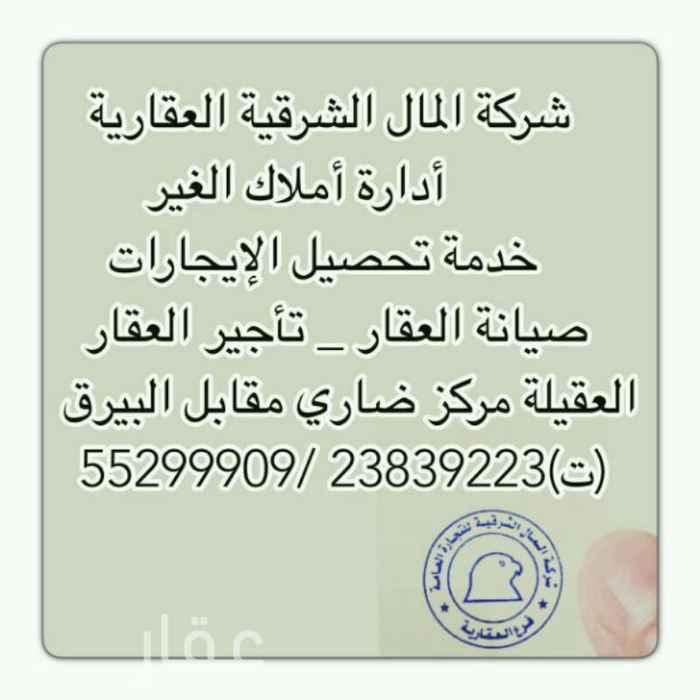 فيلا للبيع فى شارع 1 ، مدينة الكويت 0