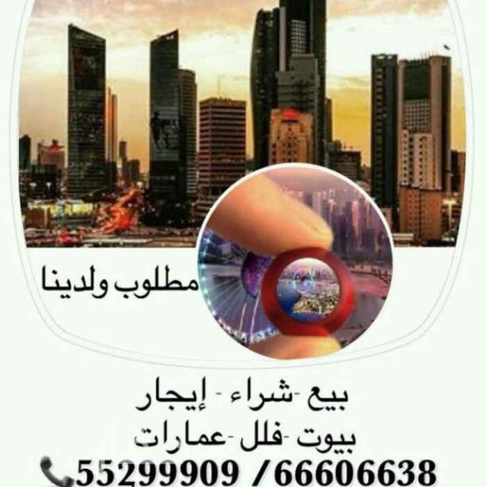 فيلا للبيع فى شارع 1 ، مدينة الكويت 2