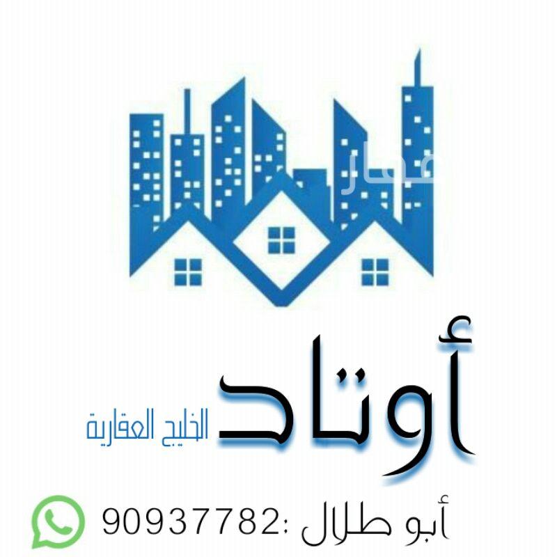 بيت للبيع فى طريق الغزالي ، مدينة الكويت 0