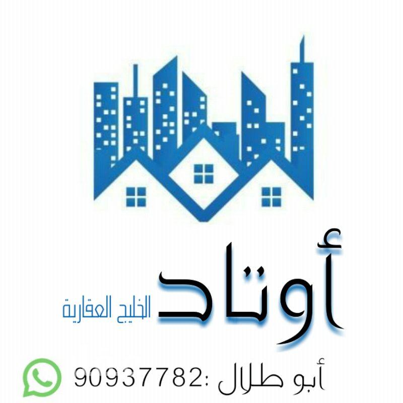 بيت للبيع فى شارع ابو حنيفه ، الرميثية 0