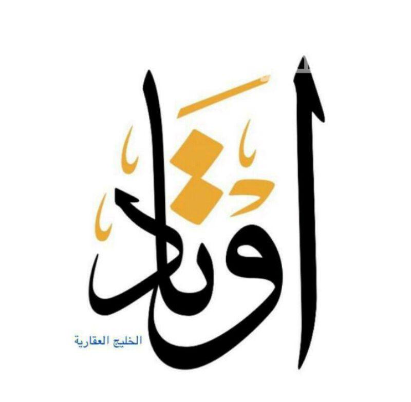 بيت للبيع فى طريق 4 ، مدينة الكويت 0