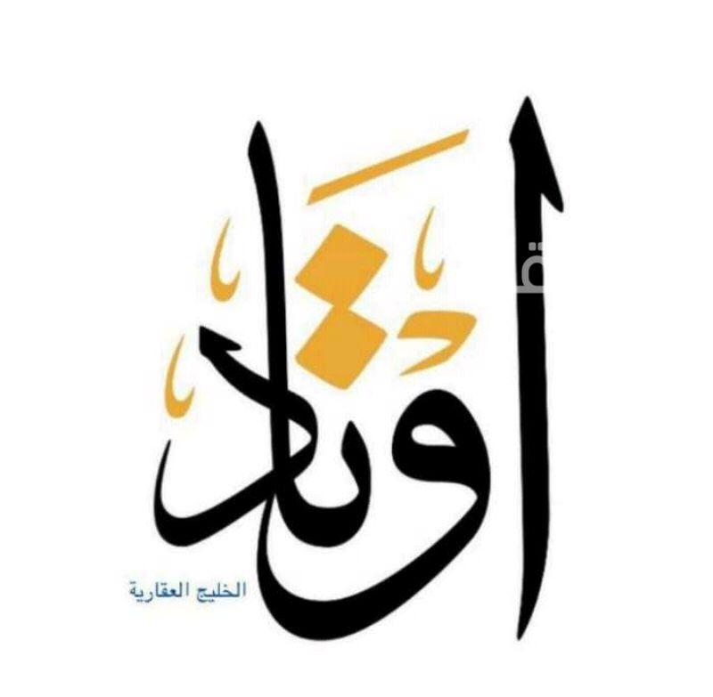 بيت للبيع فى مقابل مركز شفاء الجزيرة الطبي الفحيحيل ، الفحيحيل 0