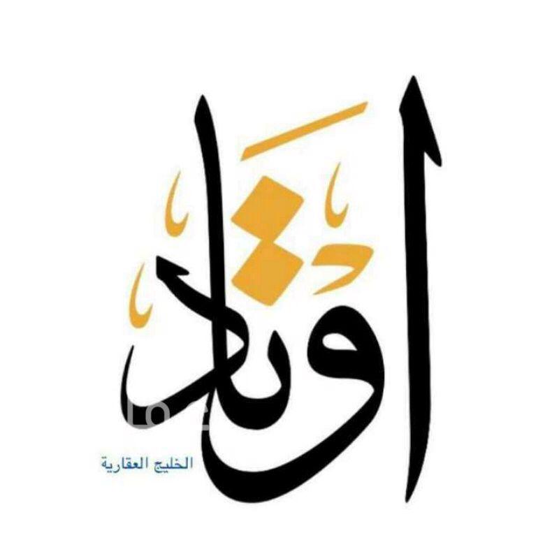 بيت للبيع فى شارع 12 ، علي صباح السالم 0