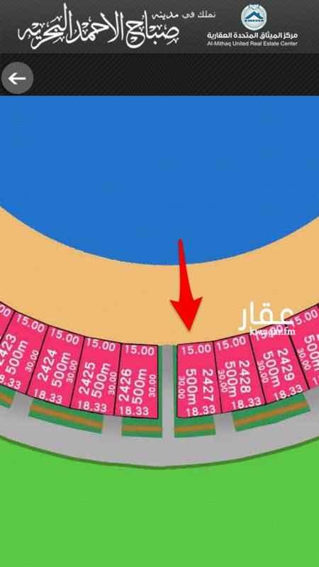شاليه للبيع فى شارع عبدالله المبارك, مدينة الكويت 0