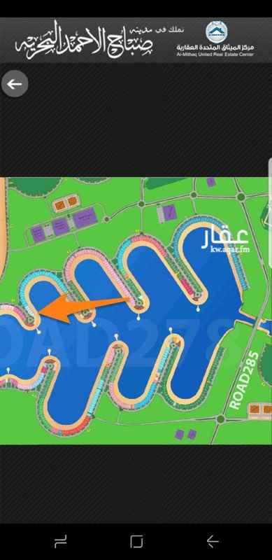 ارض للبيع فى شارع عبدالله السالم, مدينة الكويت 0
