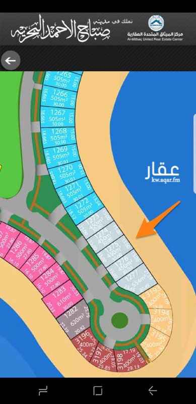 ارض للبيع فى شارع عبدالله السالم, مدينة الكويت 01