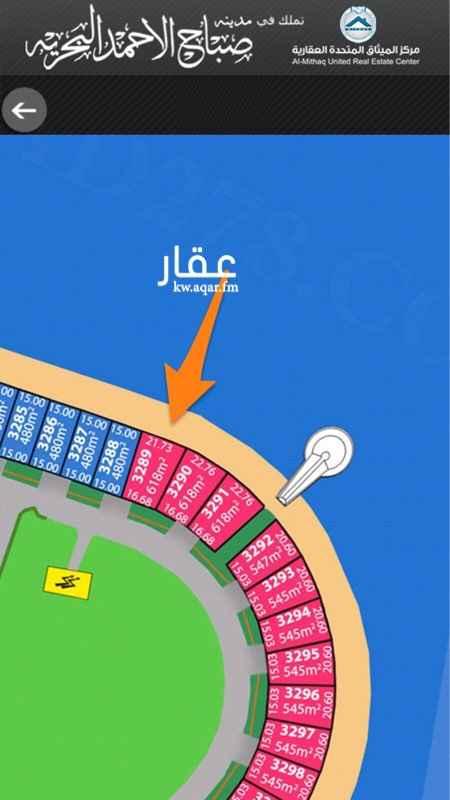 ارض للبيع فى شارع محمد حمود الشايع, مدينة الكويت 01