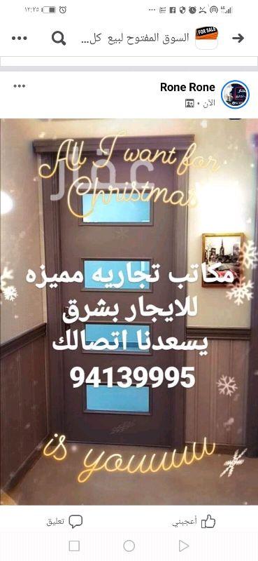 دور للإيجار فى مدينة الكويت ، حي حدائق السور 01