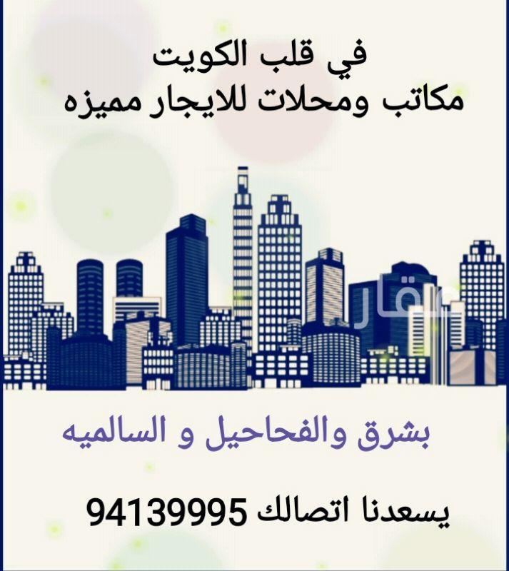 دور للإيجار فى شارع 87 ، حي المرقاب ، مدينة الكويت 0