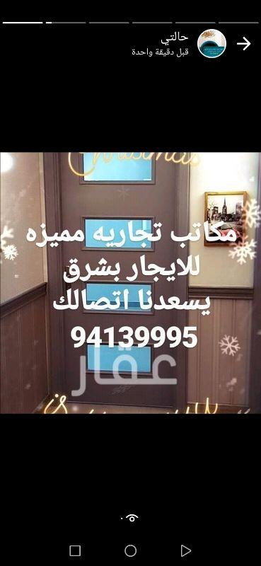 دور للإيجار فى شارع البحرين ، السالمية 0