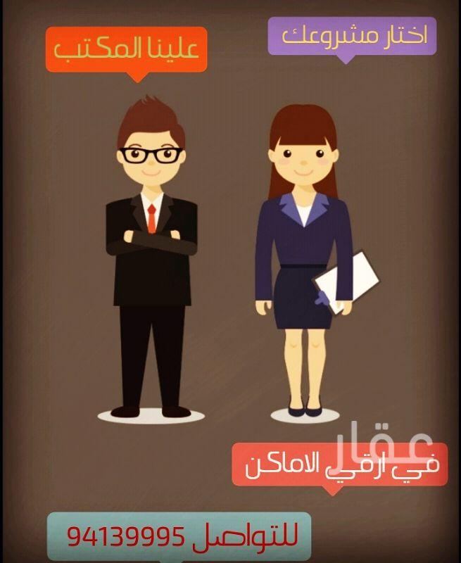 دور للإيجار فى برج المناخ التجاري ، شارع البحرين ، السالمية 0