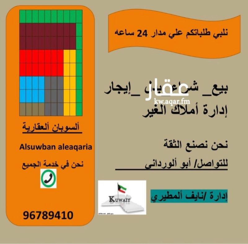 فيلا للبيع فى شارع Street, مدينة الكويت 0