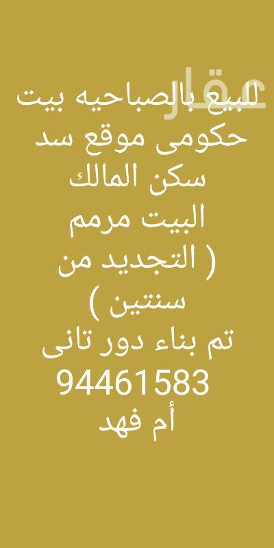 ارض للبيع فى شارع عبدالله المبارك ، حي قبلة ، مدينة الكويت 4