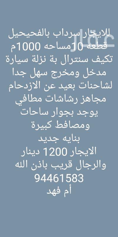 ارض للبيع فى شارع عبدالله المبارك ، حي قبلة ، مدينة الكويت 41